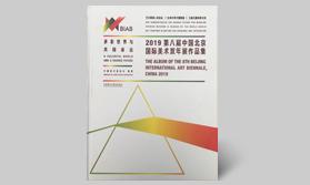 Catalogue_10N